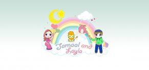 Jamaal & Layla – New characters for Muslim Kids!