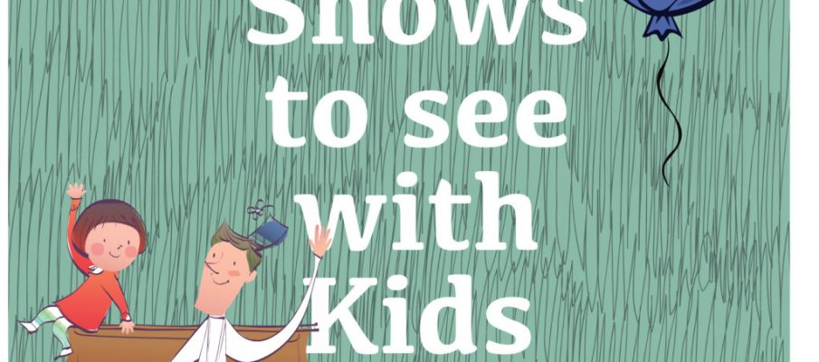 showstoseewithkids