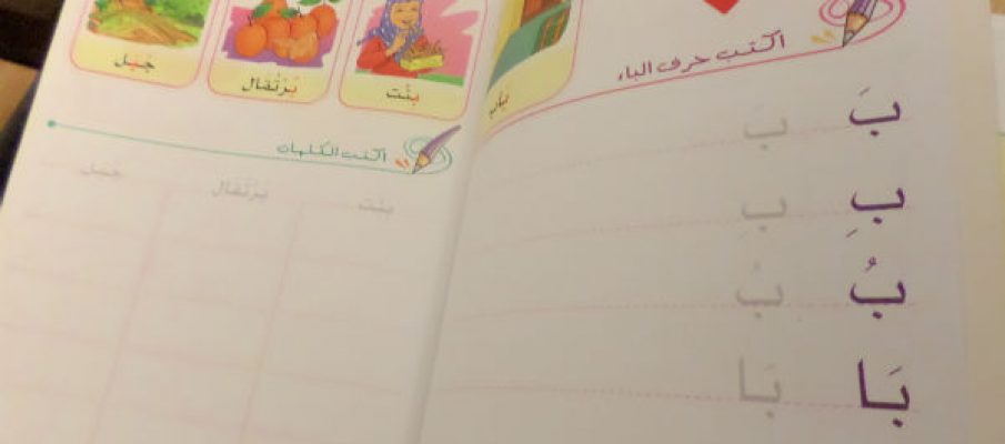 arabicbooks10