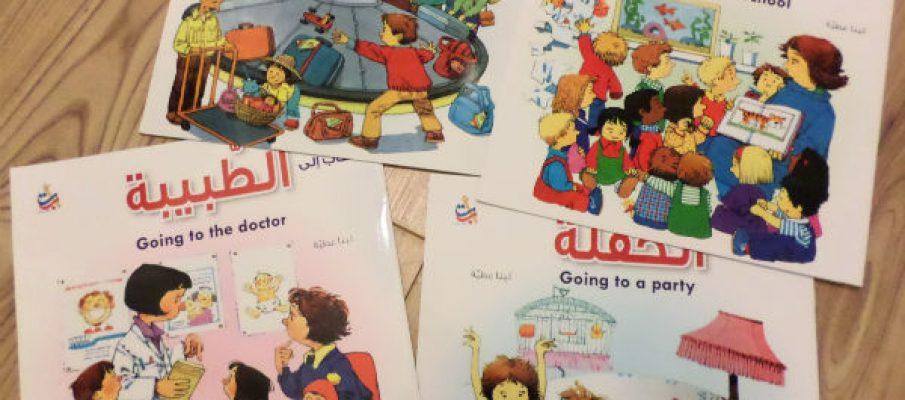 arabicbooks14