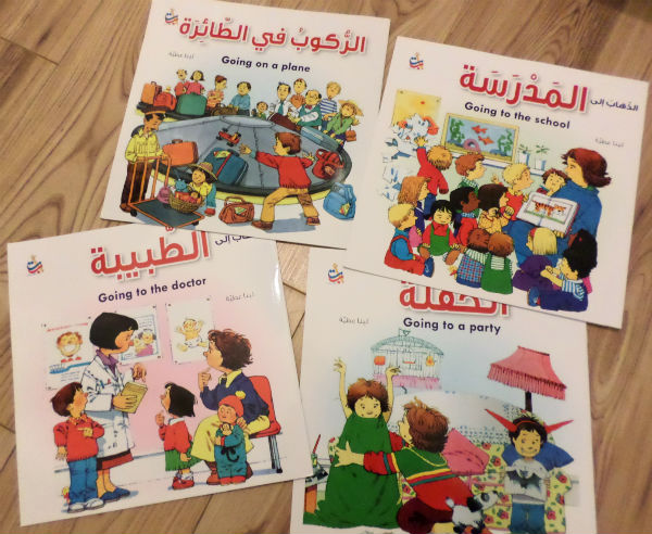 arabicbooks14