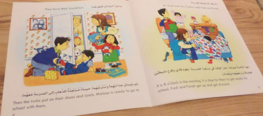 arabicbooks15