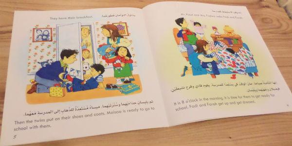 arabicbooks15
