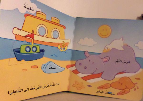 arabicbooks2