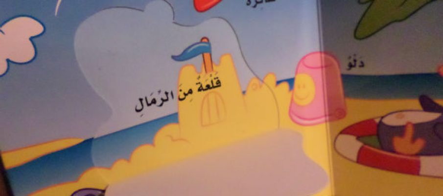 arabicbooks3