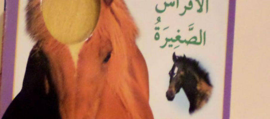 arabicbooks4