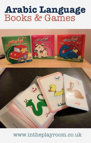 Arabic Books for Kids