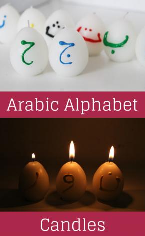 Arabic Alphabet Craft : Decorating Candles