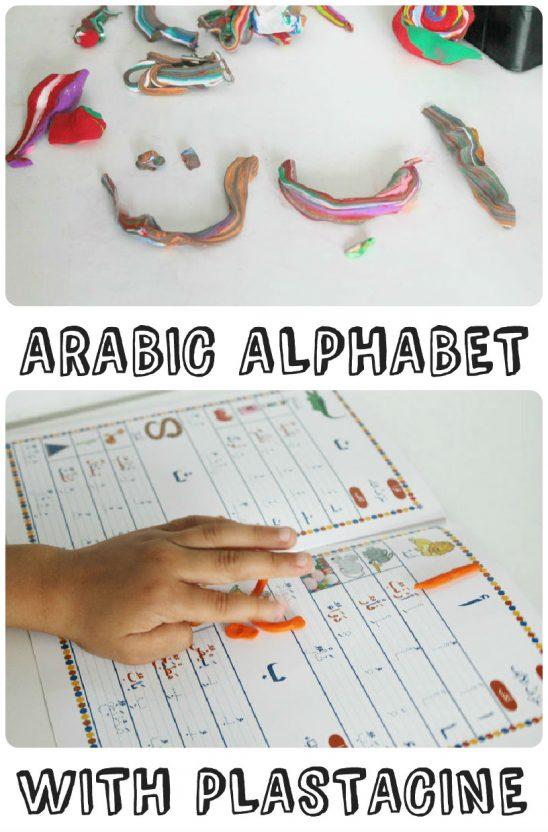 Practising the Arabic Alphabet with Plasticine