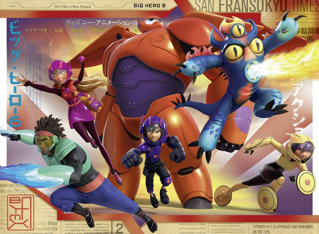 Ravensburger Disney Big Hero 6 Puzzle Review