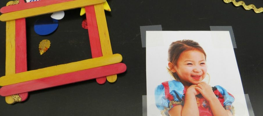 Lollipop photo frame