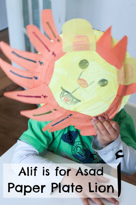 Alif is for Asad: Paper Plate Lion Craft