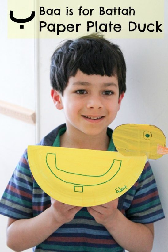 Baa is for Battah: Paper Plate Duck