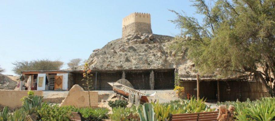 fujairahmuseum