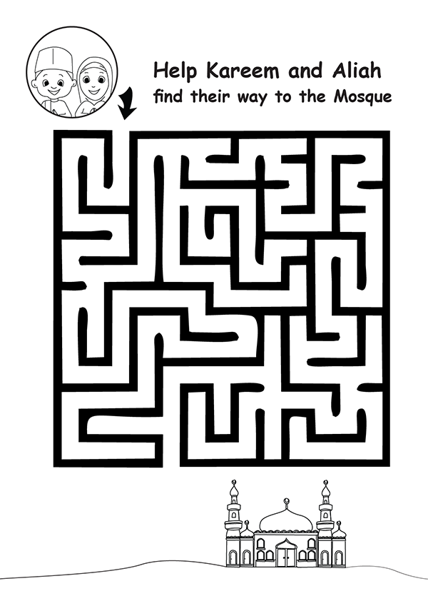 Ramadan Maze and Crossword Printable Activities In The