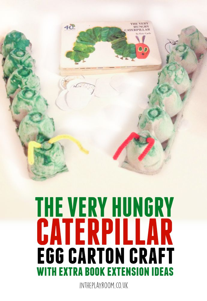 hungry-caterpillar-pin
