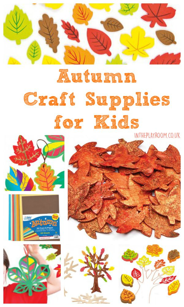 Autumn-CRAFT-supplies