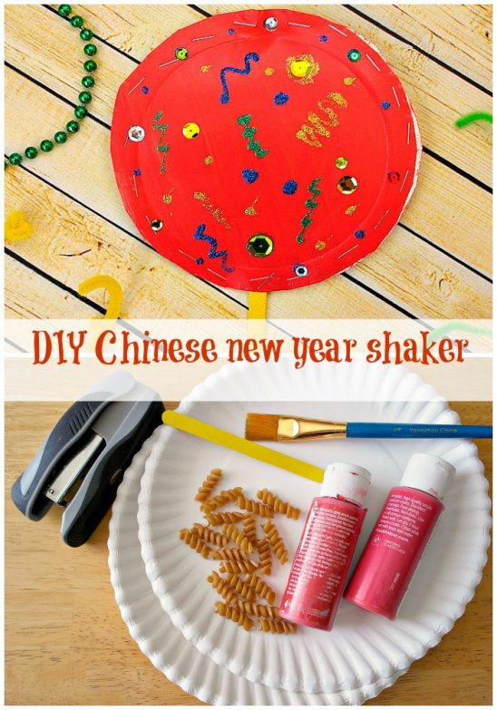 Chinese New Year Shaker