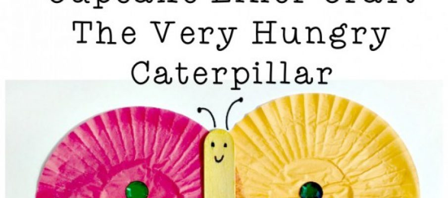veryhungrycatepillar