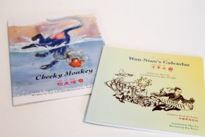 Chinese Stories from Snowflake Books