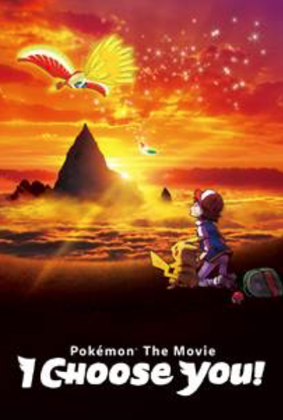 Pokémon The Movie I Choose You: Out November 5th & 6th!