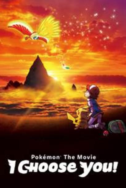 Pokémon The Movie I Choose You: Out November 5th & 6th!